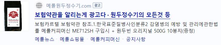 커피트리 프리미엄 200g *10봉지  79,000원